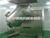 三维喷液混合机-顺天粉体设备专业制造商