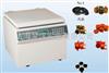 安徽中科中佳低速离心机-*-KDC-1044-台式离心机-*-化学实验室专用