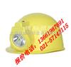 M6502M6502强光防爆头灯 HT-200  HT-200  NFC9180,RJW7101 厂家直销