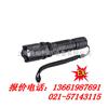 JW7620JW7620/TU固态微型强光防爆电筒  JW7620A JW7620,上海直销