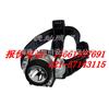 IW5130IW5130 微型防爆头灯 IW5130-3W大功率LED 微型防爆头灯,厂家直销