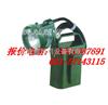 IW5100IW5100便携式强光防爆应急灯,RJW7101,BTC8210 上海制造