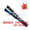 BXD6026BXD6026全方位防爆电筒,NFC9180,BTC8210,RJW7101  上海制造