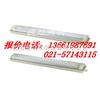 FAY6010【FAY6010】FAY6010 全塑荧光灯,NFC9180 上海直销