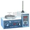 CJJ79-2数显恒温磁力搅拌器